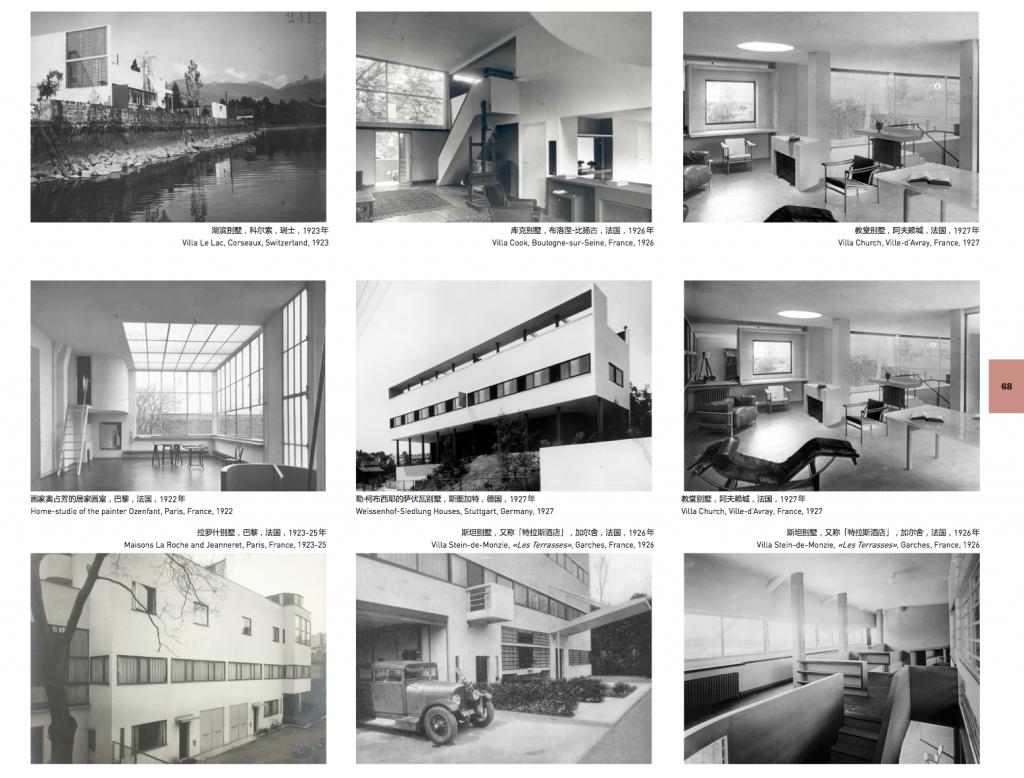 pascalmoryarchitecte Corbusier Giant Architect